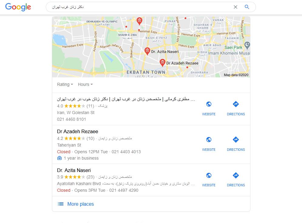 سئو محلی سایت های پزشکی