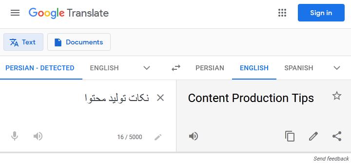 پیدا کردن ترجمه کلمه کلیدی جهت تولید محتوای سئو شده