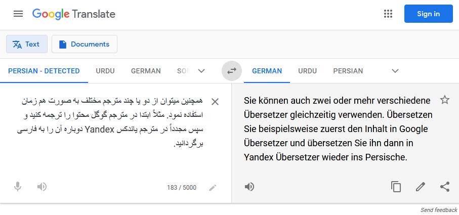 تولید محتوای بازنویسی شده - ترجمه متن از فارسی به آلمانی توسط مترجم گوگل