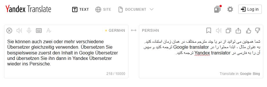 بازگردانی مجدد محتوا از آلمانی به فارسی در مترجم یاندکس