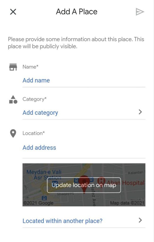 افزودن محل کسب و کار در گوگل مپ